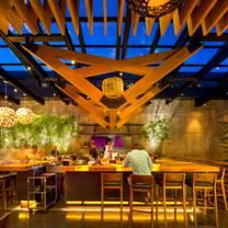 photo of izakaya den restaurant