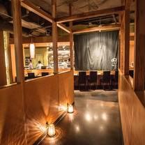 photo of sushi kappo tamura restaurant