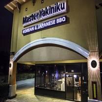 photo of master yakiniku restaurant
