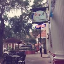 photo of koa restaurant
