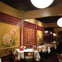 photo of may dragon restaurant