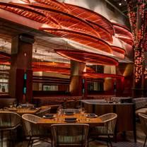photo of komodo restaurant