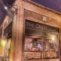 photo of the greek on main restaurant