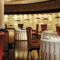 photo of shang palace - shangri-la hotel - dubai restaurant