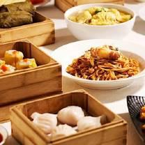 photo of min jiang restaurant - goodwood park hotel restaurant