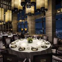 photo of tin lung heen - the ritz-carlton hong kong restaurant