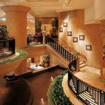 photo of one harbour road - grand hyatt hong kong restaurant