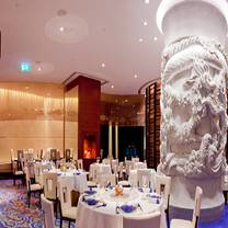 photo of imperial court - mgm macau restaurant