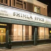 photo of shimla spice restaurant