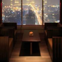 photo of the lounge - park hyatt beijing restaurant