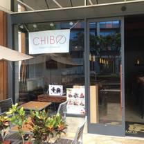 okonomiyaki chibo restaurantのプロフィール画像