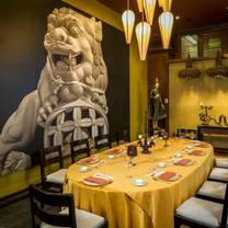 photo of gong at vidanta riviera maya restaurant