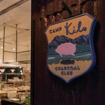 photo of camp kilo charcoal club restaurant