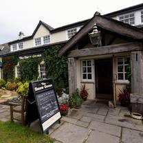photo of the snow goose restaurant
