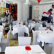 photo of pacifico restaurant