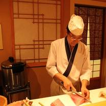 photo of sushi ogawa restaurant