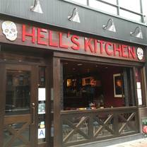 photo of hell's kitchen - 9th ave, new york city restaurant