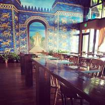 photo of dar salam lazurdi restaurant