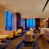 ラウンジ&バー ホライゾン - ウェスティンホテル仙台のプロフィール画像