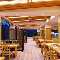 日本料理 風花 - ウェスティン ルスツリゾートのプロフィール画像