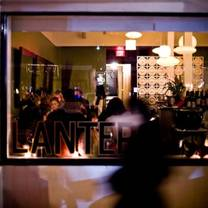 photo of lantern restaurant