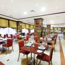 photo of al-ayneiyah resturant restaurant