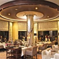 foto von seven seas gourmetrestaurant restaurant