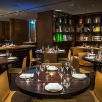 photo of oblix west restaurant
