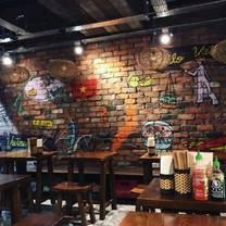 photo of pho & bun restaurant