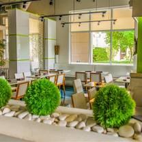 photo of lemongrass - boca raton restaurant