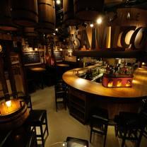 yakitori & wine バルサミコのプロフィール画像