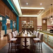 foto von el puerto - fairmont restaurant