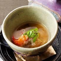 photo of salon du kuma3 kitashinchi restaurant