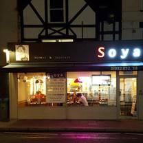 photo of soya weybridge restaurant