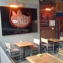 photo of piglet wine bar restaurant