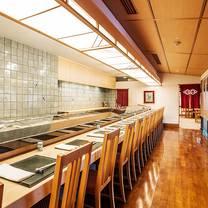 すし萬 - 神戸ポートピアホテルのプロフィール画像