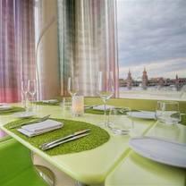 photo of fabrics restaurant