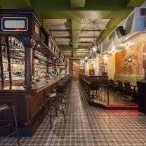 photo of croton reservoir tavern restaurant