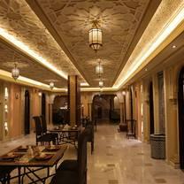 photo of menara lounge & restaurant restaurant