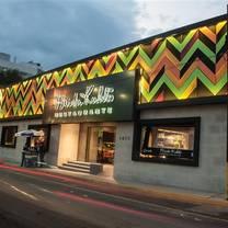 foto de restaurante frida kahlo - morelia