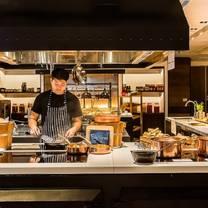 photo of goji kitchen + bar restaurant