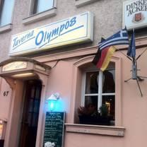 foto van taverna olympos restaurant