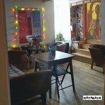 photo of katakata restaurant