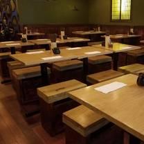 photo of yama ramen restaurant
