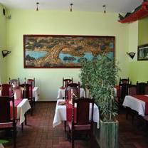 photo of ginseng restaurant restaurant