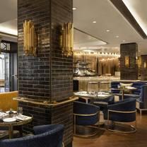 photo of bistro le sam - fairmont château frontenac restaurant