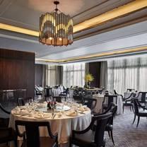 photo of tin lung heen - the ritz carlton hotel haikou restaurant