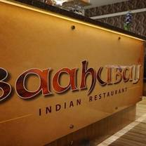 foto von baahubali indian restaurant restaurant