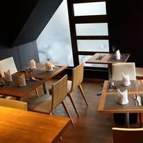 photo of uchida tei restaurant