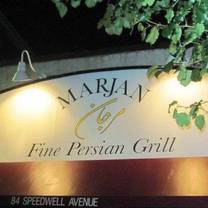 photo of marjan fine persian grill restaurant